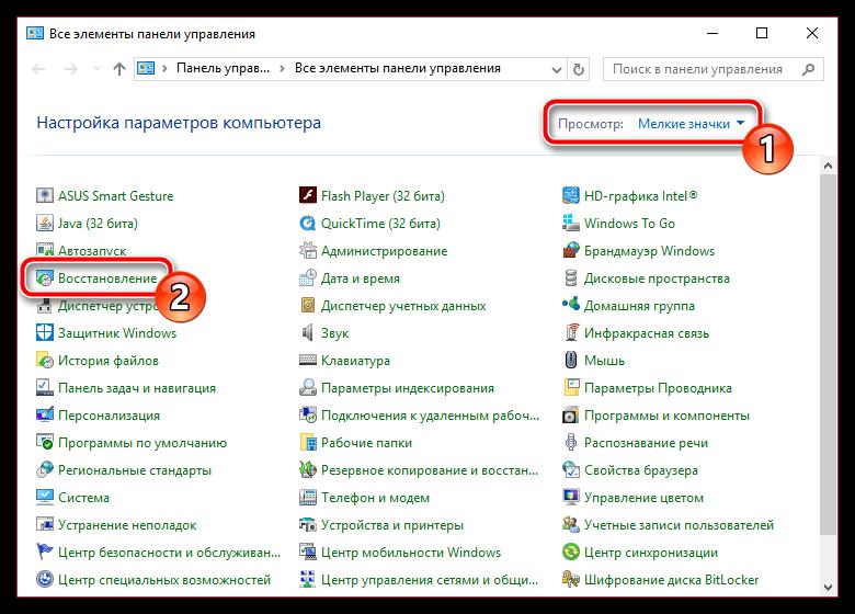 MOZILLA TÉLÉCHARGER XPCOM