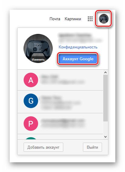 دکمه ورودی تنظیمات حساب Google