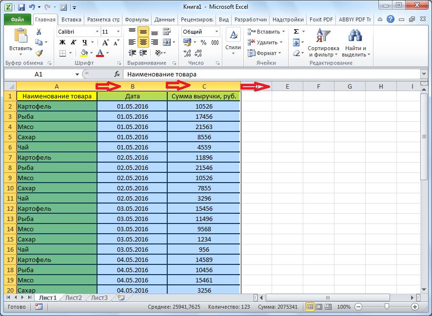 Microsoft Excel-де кесте бағандарын кеңейту