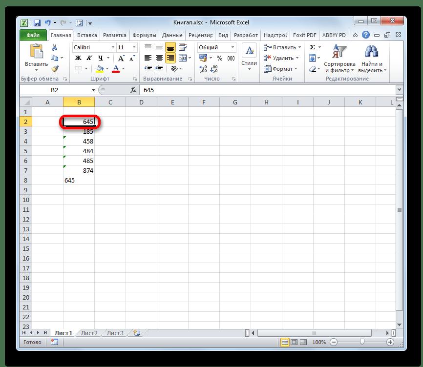 تبدیل شماره به متن در مایکروسافت اکسل