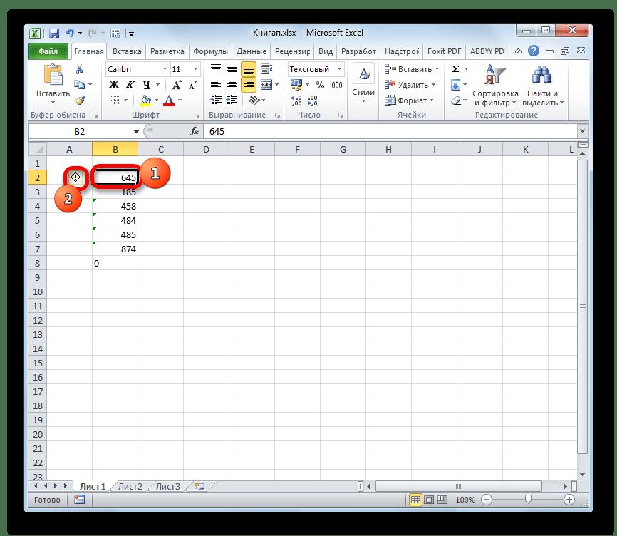 سلول ها به فرمت متنی در مایکروسافت اکسل تبدیل می شوند
