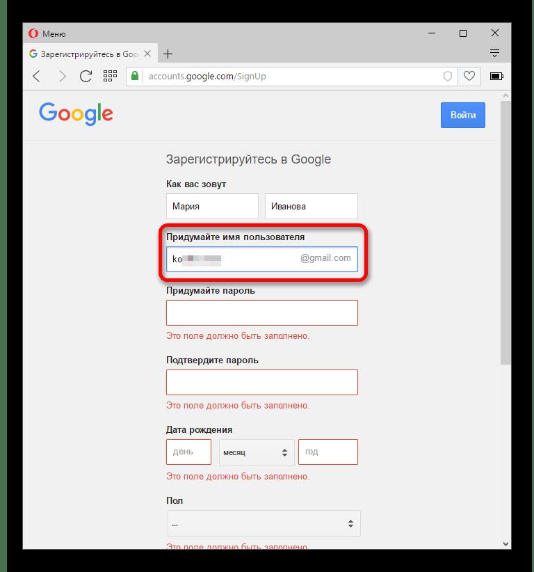 Инстаграмм имя пользователя занято