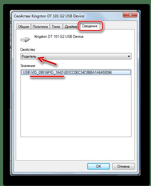 Définition vid et pid via les propriétés du périphérique dans Windows