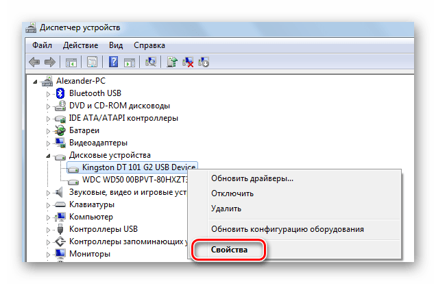 Basculer vers les propriétés du périphérique dans Device Manager