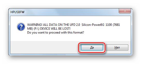 WAARSCHUWING Bij gebruik van HP USB-schijfopslagformaat