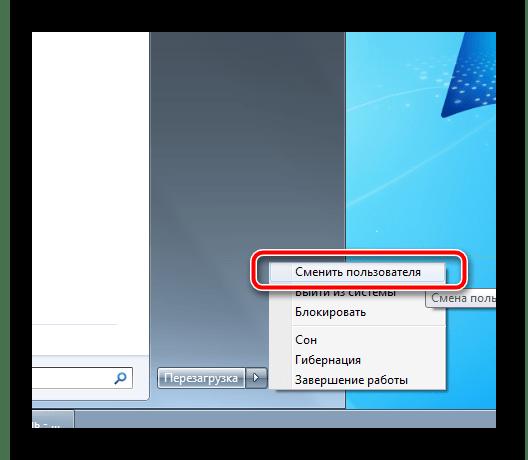 Définition des paramètres du compte créé dans Windows 7