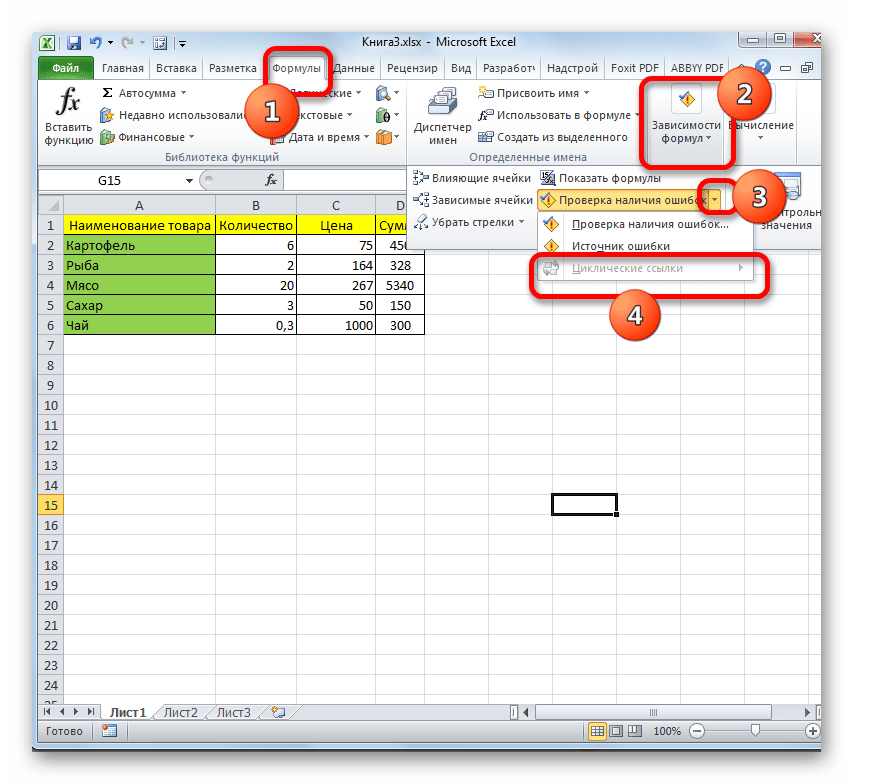 Cyclic Links in the book NO MICROSOFT Excel