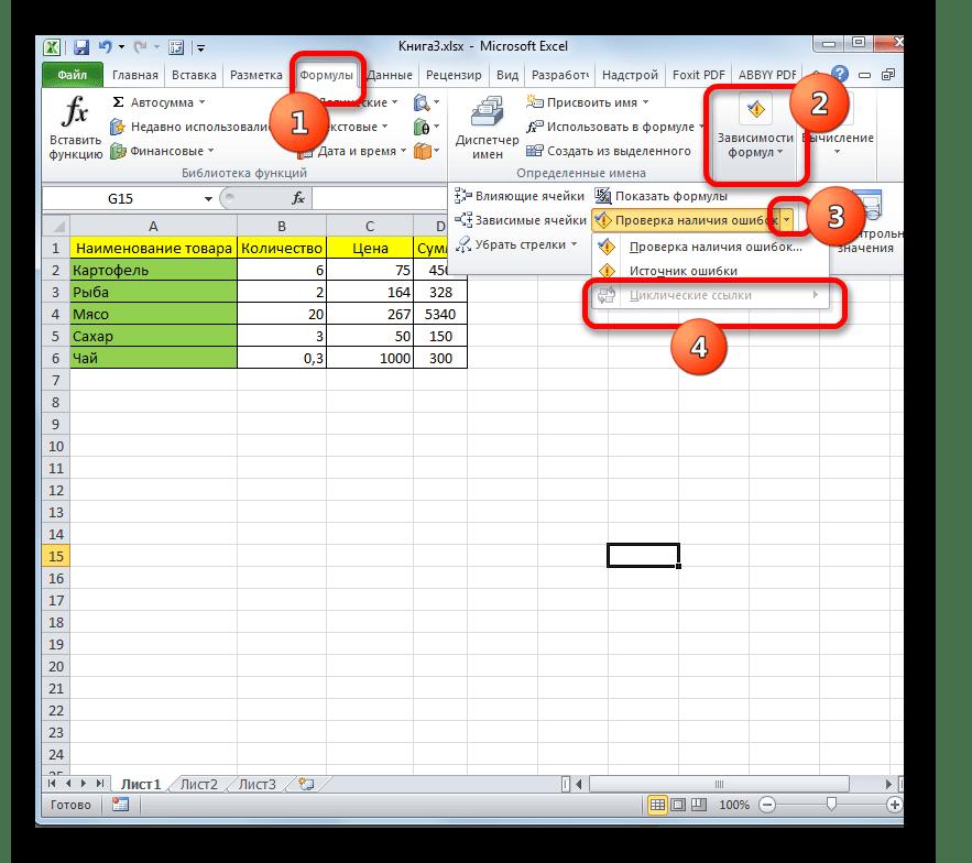 Liên kết tuần hoàn trong cuốn sách không có Microsoft Excel