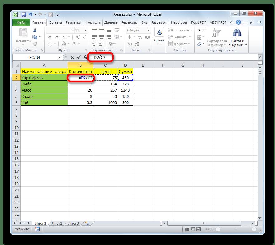 Sätt i en cyklisk länk i ett bord i Microsoft Excel
