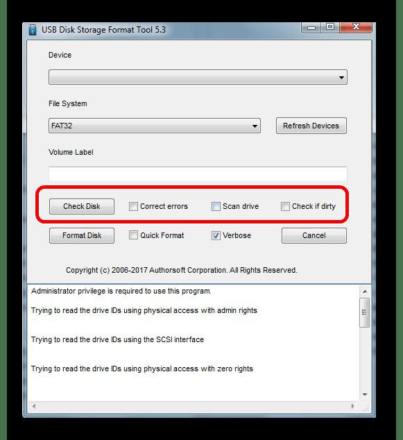 Verifique o botão de ferramenta de formato de armazenamento de disco HP USB do disco