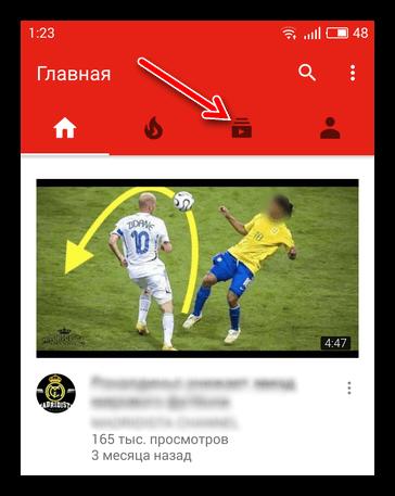 Tilausosasto YouTubessa puhelimessa