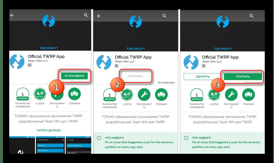 Instalação oficial do aplicativo Twrp, esfregue