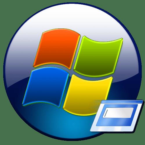 Windows 7-де іске қосу