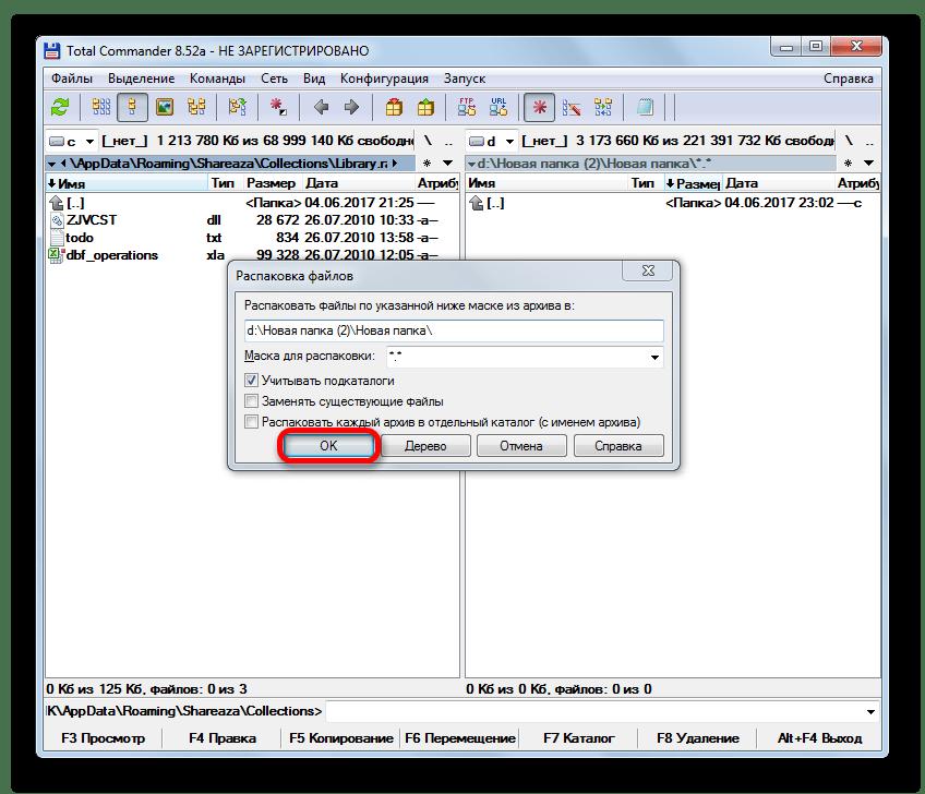 I-unpack ang mga file sa kabuuang programa ng kumander
