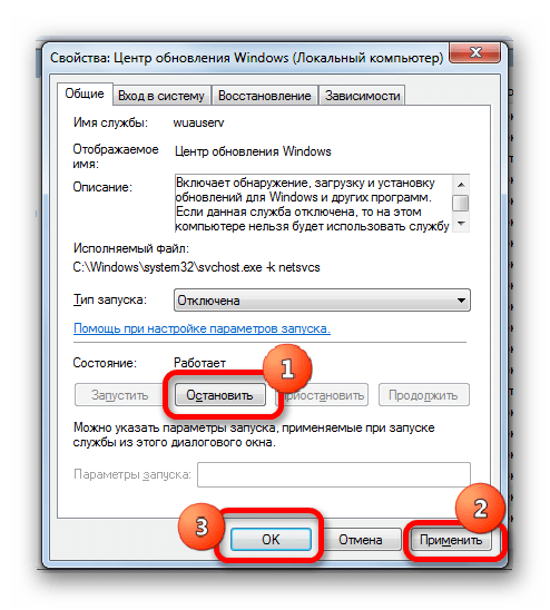 Disable Windows Update Service in the Service Properties window in Windows 7