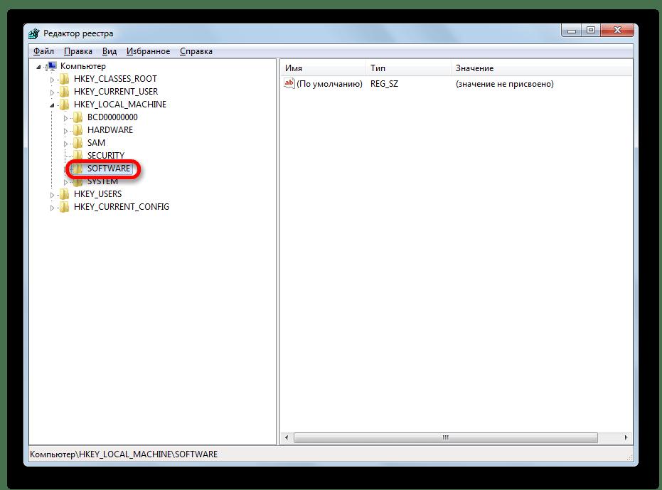 Windows 7-де Windows Edustitor терезесіндегі бағдарламалық жасақтамаға ауысу