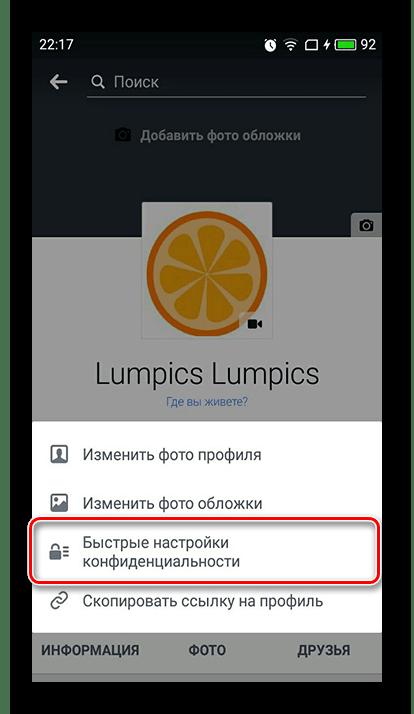 Paramètres Application Facebook