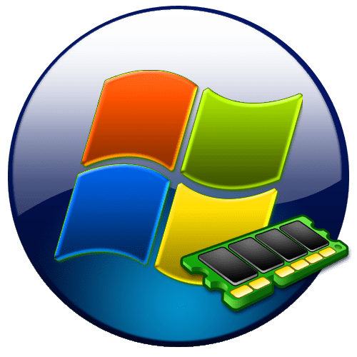 Оперативная память в Windows 7