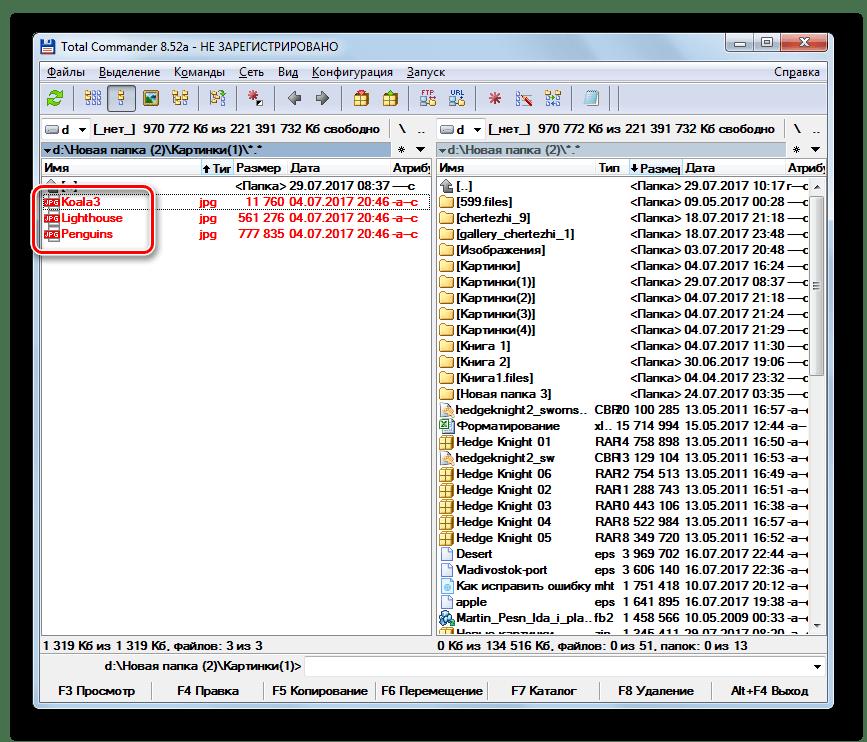Objektumok elosztása az Archiváláshoz a Total Commander programban