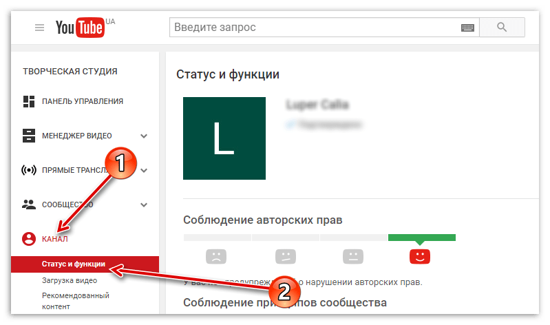 Youtube-де YouTube-де Subdegory Station және Functions Channel Channel Creative Studio-да