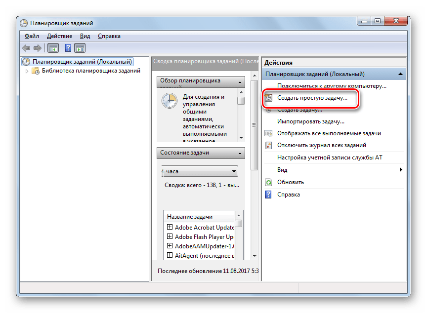 Go to creating a simple task in Task Scheduler in Windows 7