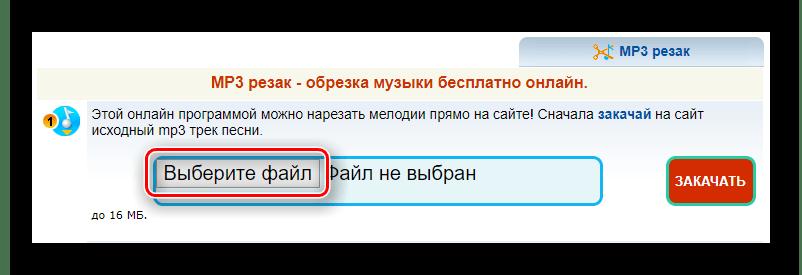 MP3 kesici üzerinde indirmek için Dosya Seçimi düğmesi