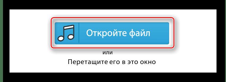 AudioRez site sunucusunda dosya indirme düğmesi