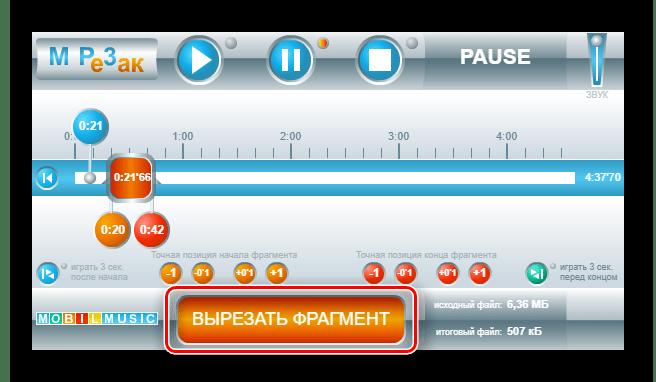 Sitede Kesme Düğmesi Bitmiş Parçası MP3 Kesici