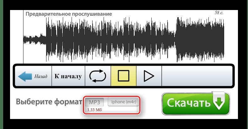 Audiorez web sitesini indirmeden önce ses kayıtlarının seçimi için sunuldu