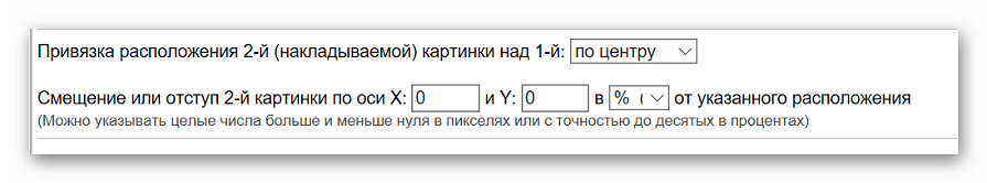 Интернеттегі IMG-дегі бір суреттің орналасу параметрлері