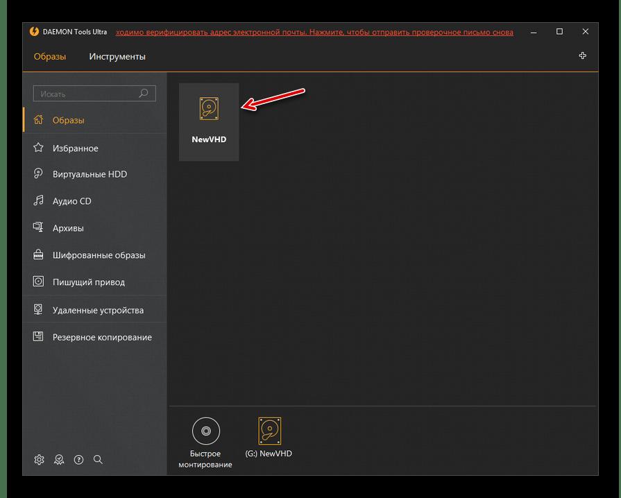 Virtual kiintolevy Daemon Tools Ultra -ohjelmassa