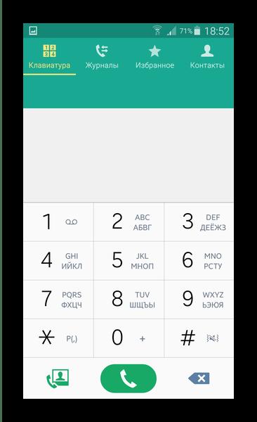 شماره گیر گوشی هوشمند سامسونگ