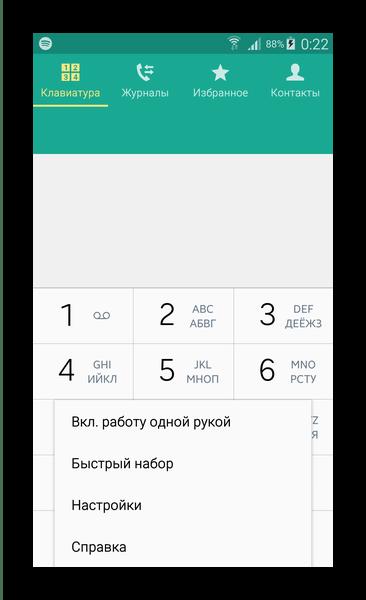 Asetukset-valikko Samsungin dialerissa