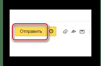 Il processo di invio di una lettera finita sul sito ufficiale del servizio postale Yandex