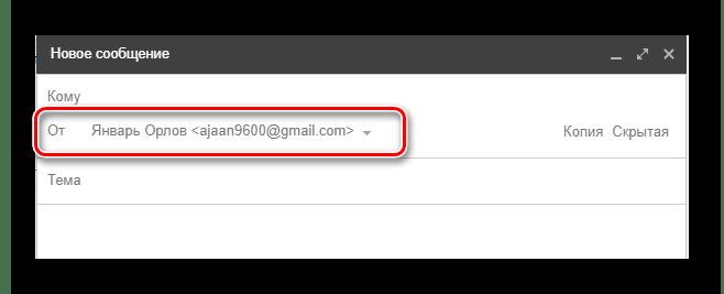 Dirección de correo electrónico postal exitosa en el sitio web oficial del servicio de correos de Gmail