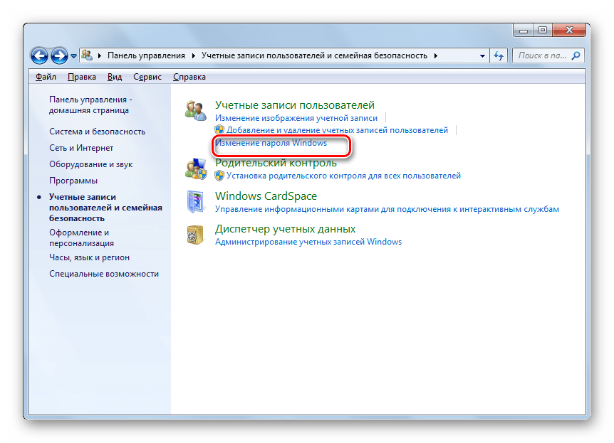 Mudança de senha no Windows 7 Windows