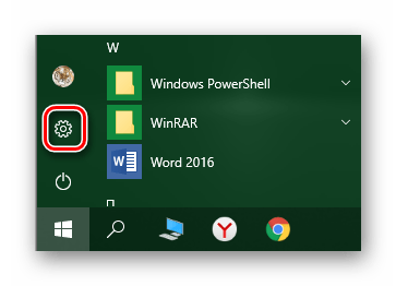 Pindutin ang pindutan ng Parameter sa Start menu sa Windows 10