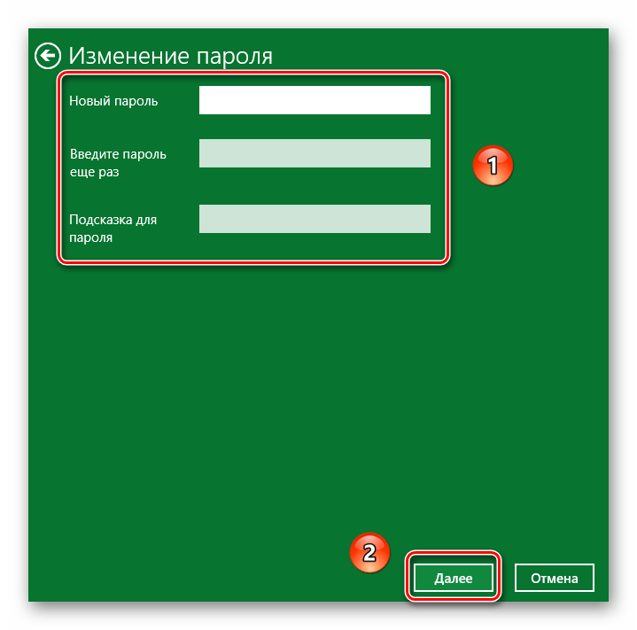Älä täytä tarjoama kenttiä poistaaksesi salasanan Windows 10: ssä