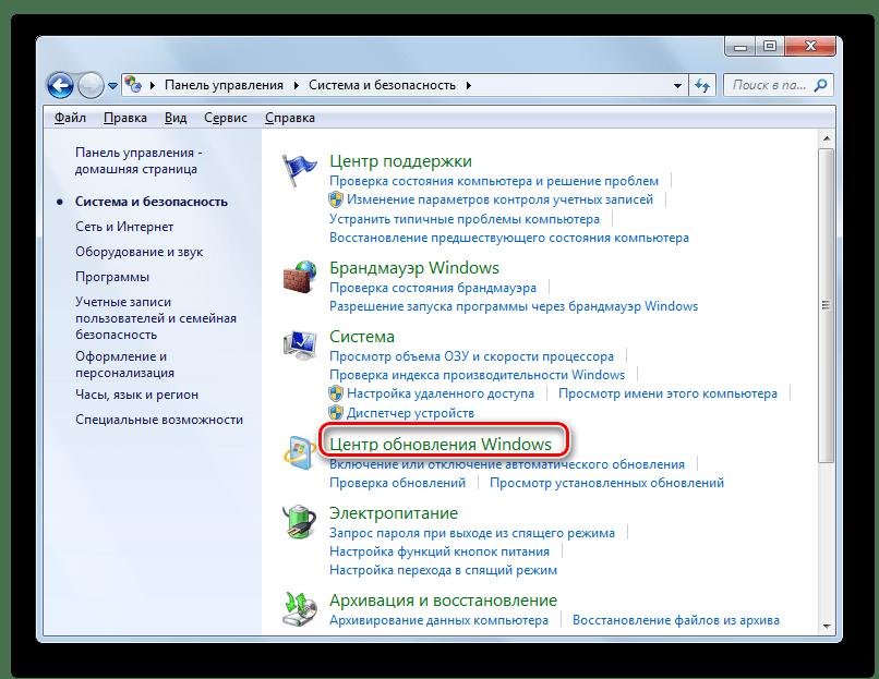 Passez à la section Centre de mise à jour Windows dans la section Système et Sécurité du panneau de configuration de Windows 7