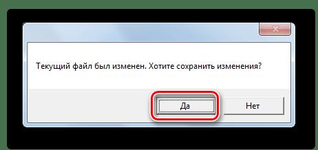 Potwierdź zmiany w bieżącym pliku w oknie dialogowym Typle w systemie Windows 7
