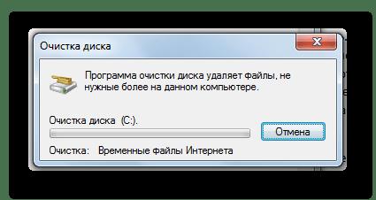 Procédure de suppression du fichier de suppression Nettoyage du disque dans Windows 7