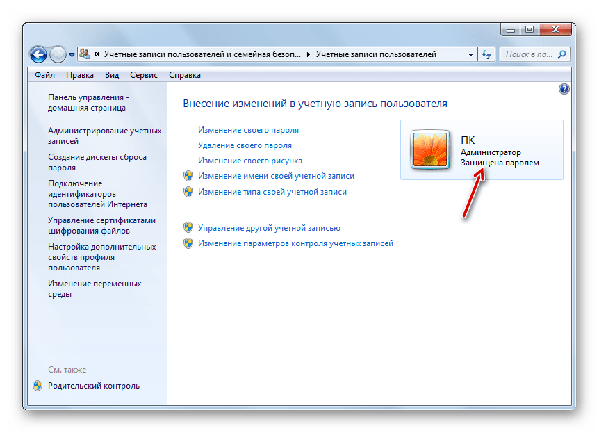 Conta é protegida por senha do Windows 7