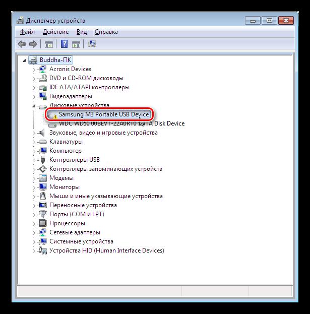 به روز رسانی پیکربندی سخت افزار در مدیریت دستگاه ویندوز