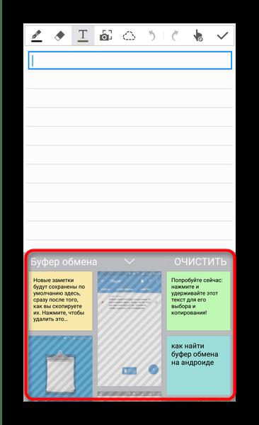 システム内のバッファーを共有するためのオプション