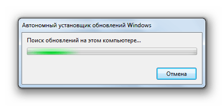 Instalador de actualización fuera de línea en Windows 7
