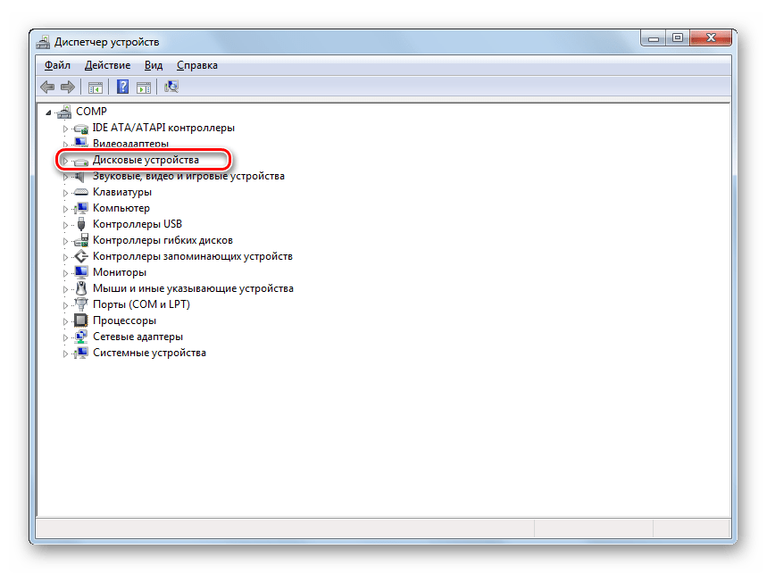 Opening Disc Devices in Device Manager in Windows 7