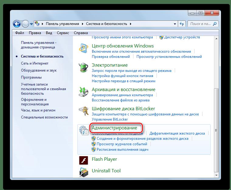 Ir a la sección de administración en el panel de control en Windows 7
