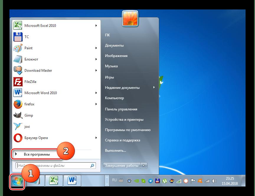 Go to all programs through the Start menu in Windows 7