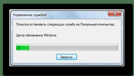 Procedimiento de control de Windows Stop PROCEDIMIENTO Windows Update Center en Windows 7 Service Manager