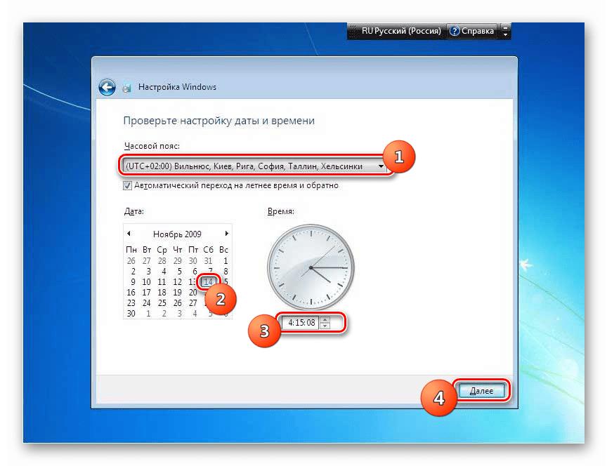 De tijdzone van data en -tijd instellen in het venster Windows 7 Installatieschijf